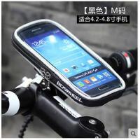 自行车包智能手机支架保护套手机包可触屏手机保护袋山地车