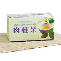 【松红】土肉桂茶 20包/盒