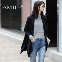 【AMII 超级品牌日】AMII[极简主义]2017年春季新品纯色宽松针织开衫中长款毛衣外套女