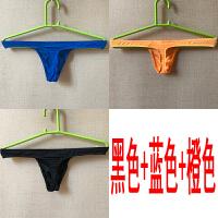 男士内裤 夏季情趣丁字裤男U凸半透明T裤青年一字裤