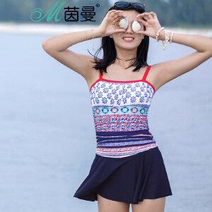 包邮 茵曼 民族风连衣泳衣 小性感露背裙式分体泳衣 9872512069