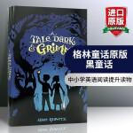 格林黑暗童话 英文原版小说A Tale Dark and Grimm 韩塞尔和葛雷特的格林世界大冒险 华研英文原版小说