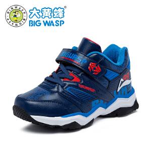 大黄蜂童鞋 秋冬新款男童运动鞋儿童鞋子大童防水波鞋学生旅游鞋