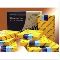 进口德国钻石牌优质A3硫酸纸 描图纸拷贝纸透明纸 500张73g