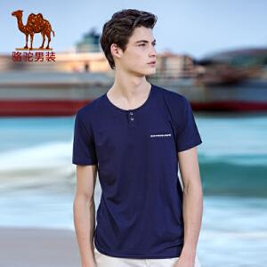 骆驼男装 夏季新款修身微弹圆领纯色休闲青春男士短袖T恤衫