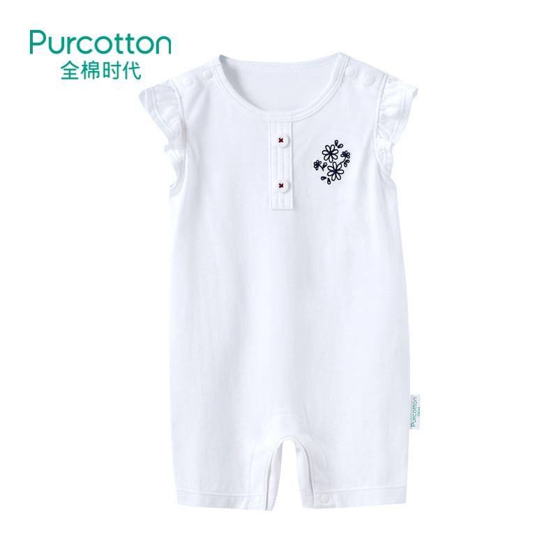 全棉时代 婴儿针织短袖宝宝春夏连体纯棉衣服1件装