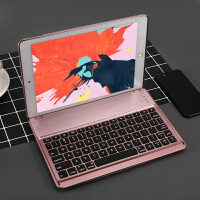 2018新款苹果iPadPro10.5保护套蓝牙键盘铝合金皮套A1701平板电脑A1706无线键盘 【Pro10.5寸