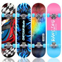 四轮滑板儿童青少年初学者男孩女生双翘滑板车