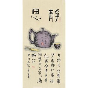 当代著名画家王伯阳69 X 34CM花鸟画gh05959