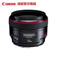 【佳能官方商城】Canon/佳能 EF 50mm f/1.2L USM