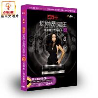 正版音乐紫银水晶黄绮珊我是歌手DTS6.1环汽车载CD唱片音乐歌碟