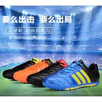 佑蒙运动足球鞋 儿童成人训练足球鞋 男鞋耐磨专业踢球鞋 情侣耐磨运动足球鞋