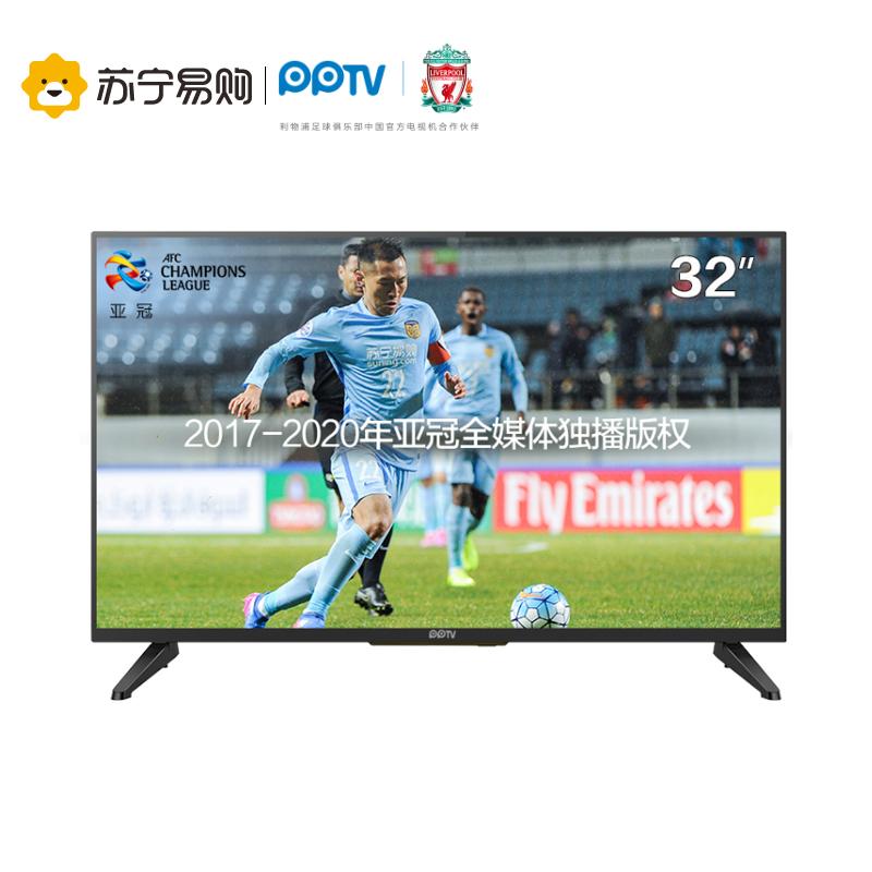 【苏宁易购】PPTV-32C3 32英寸高清网络智能液晶互联网平板电视8GB大存储,手握百亿版权,尽在PPTV!