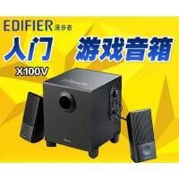 【支持礼品卡】Edifier/漫步者 X100V 2.1低音炮木质有源台式电脑音箱笔记本音响