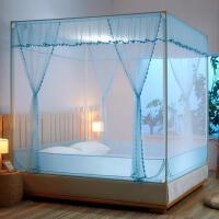 蚊帐三开门蒙古包方顶拉链坐床式1.5米1.8m床公主风纹帐双人家用