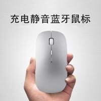 蓝牙鼠标联想Miix520/Miix 320/300/310/325/Miix4/5/Pro平板鼠标