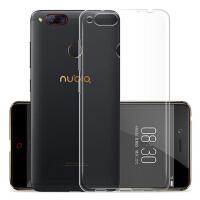 努比亚手机壳 nubia 努比亚Z17 Z17mini Z11 Z11mini Z11minis Z9mini Z9m