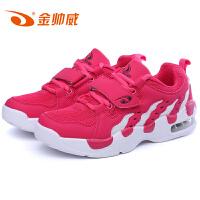 金帅威 情侣款低帮篮球鞋奶牛鞋运动鞋气垫战靴青少年学生运动鞋