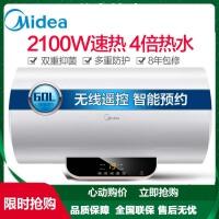 Midea/美的 F60-15WB5(Y)60升l电热水器即热洗澡速热家用储水式