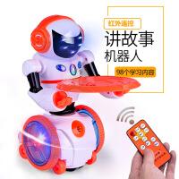 儿童遥控机器人 热销早教故事电动模型智能机器人玩具