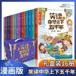 长青藤国际大奖小说系列16册小学生课外阅读书籍三四五六年级课外书必读青少年读物名著少儿童文学6-7-9-10-12-1