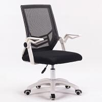 家用电脑椅学生写字网椅职员休闲升降办公椅子现代简约网布书房组合椅 尼龙脚 旋转升降扶手