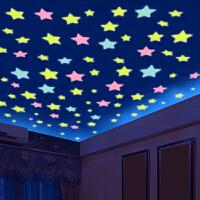 御目 墙贴 夜光贴荧光小星星贴纸天花板卧室3D立体夜光贴纸星星房间装饰品自粘墙纸壁纸墙贴画可移除满额减限时抢礼品卡墙壁装饰