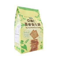 特力和乐 亚麻仁荞麦养生饼干294g 台湾进口休闲零食小吃点心