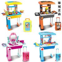 过家家拉杆旅行箱玩具厨房工具化妆医具系列儿童玩具XC810A 周岁生日圣诞节新年六一儿童节礼物