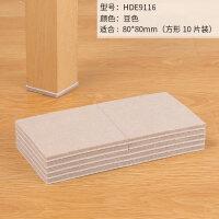 椅子脚垫毛毡桌椅地板静音耐磨保护垫凳子桌角沙发桌腿垫方形