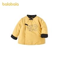 【5.8品类日 4件4折:107.6】巴拉巴拉男童棉服宝宝棉衣儿童棉袄0-1岁婴儿衣服外套潮2021新款