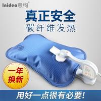 意构正品毛绒防爆充电热水袋暖手宝暖宝宝暖水袋暖手袋热宝电暖袋