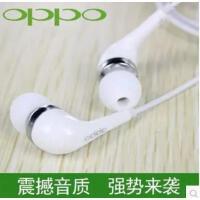 【支持礼品卡】正品OPPO N1原装耳机R3 R829T R831S R833 Find7 R6007 OPPOR83