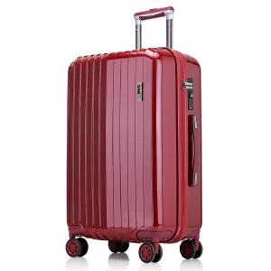 【全国包邮支持礼品卡支付】26寸 USO品牌经典款 旅行箱 行李箱 拉杆箱 A837-耐压抗摔ABS+PC材质 静音万向轮 托运箱