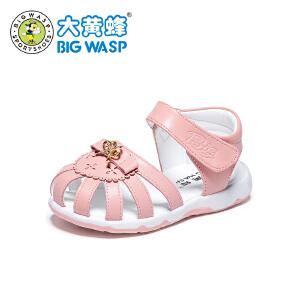 大黄蜂童鞋 2017夏季女宝宝凉鞋 女童公主鞋小女孩鞋子1-2-3岁
