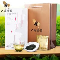八马茶叶 信阳毛尖绿茶 2016新茶 礼盒装春茶120g