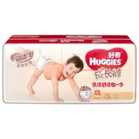好奇铂金装成长裤XXL号40片【15kg】