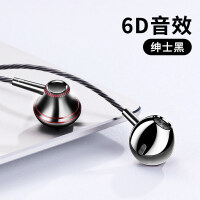 E208耳机入耳式运动耳塞重低音炮适用小米iphone6苹果oppo安卓手机有线k歌高音质男女生通 绅士黑 (音量键+