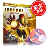 现货 钢铁侠三部曲 绘本故事书带CD 漫威 独立阅读绘本 有声读物英文原版 Iron Man Trilogy Read