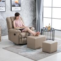 头等太空单人舱沙发布艺多功能组合懒人摇椅电动按摩美甲美睫躺椅