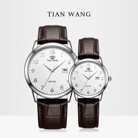 天王表 皮带手表简约大气石英表休闲文艺情侣表3886