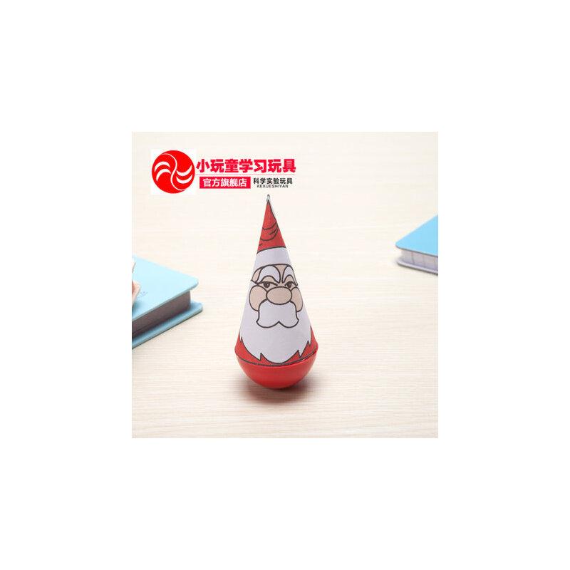 儿童礼物科技小制作 幼儿园科学实验玩具diy材料diy创意不倒翁小发明
