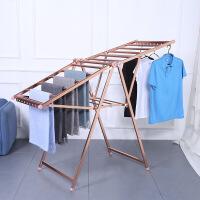 御目 晾衣架 家用铝合金落地可折叠梯形伸缩架室内蝴蝶架室外阳台晒衣架子家具用品