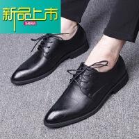 新品上市冬季皮鞋男青年韩版英伦学生真皮尖头加绒新郎小休闲商务正装鞋子 黑色 普通款