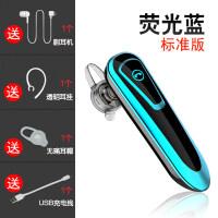 入耳式 无线蓝牙耳机 运动 跑步 华为 小米 苹果通用开车单耳可接听电话 官方标配