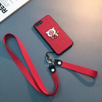 苹果Xs Max手机壳挂绳iPhone7刺绣本命年猪套8plus创意6s plus女款冬暖手XR防摔 6/6s 通用 4