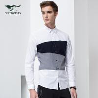 七匹狼旗下品牌彼尔达姆长袖衬衫2017春季新款青年男士休闲衬衣潮
