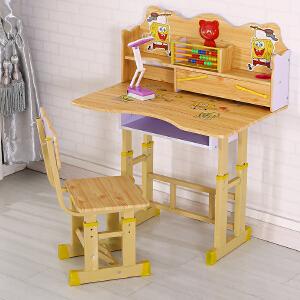 儿童书桌 可升降写字桌台家用写字台小孩幼儿园小学生学习桌课桌椅新款男孩女孩书柜写字桌
