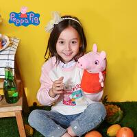 【2件5折】小猪佩奇正版童装女童秋装长袖圆领套头加厚抓绒卡通卫衣