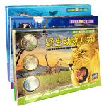 正版海底世界大探秘揭秘恐龙3D立体书十万个为什么小学版生课外书4-5-6-7-8岁一二三四五年级目百科全书大全儿童翻翻